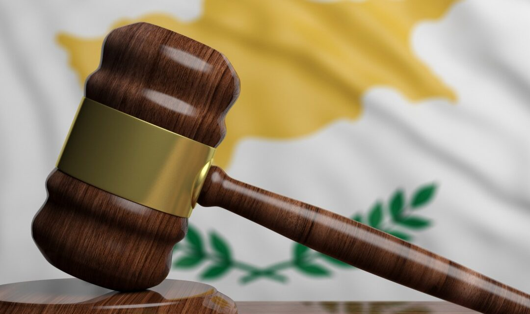 Should you be worried about Cypriot justice?