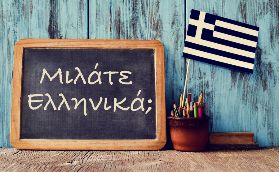 Is learning Greek necessary?