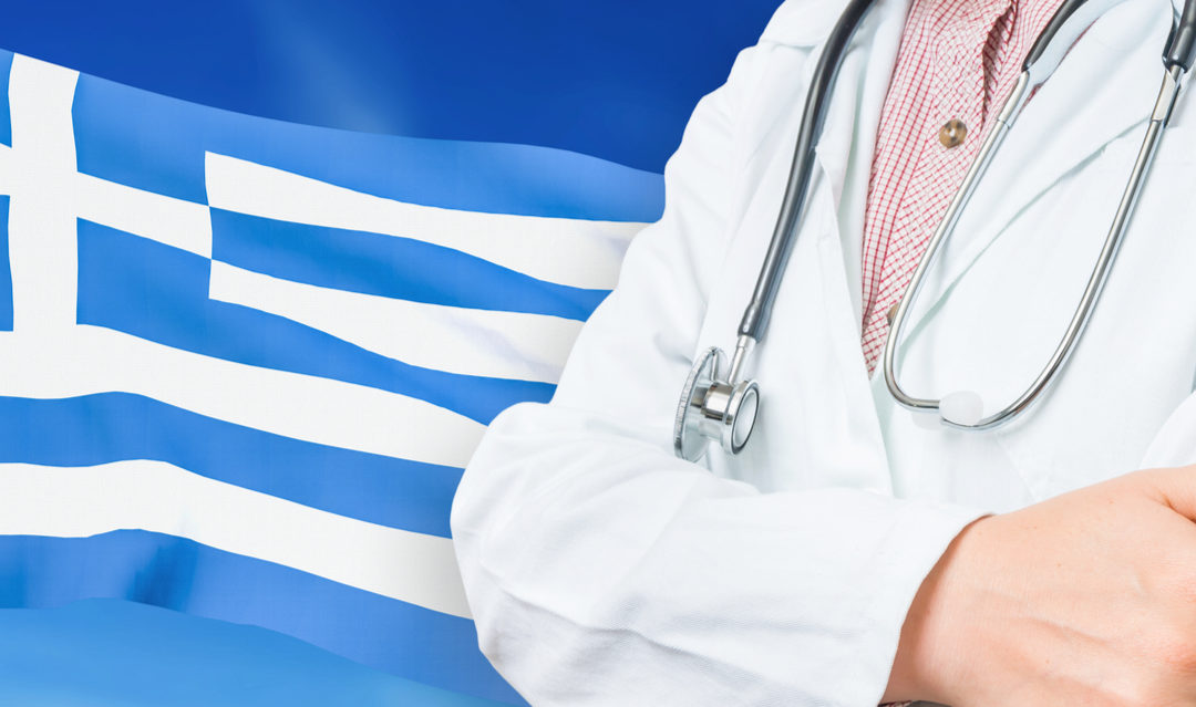 How does healthcare in Greece work?