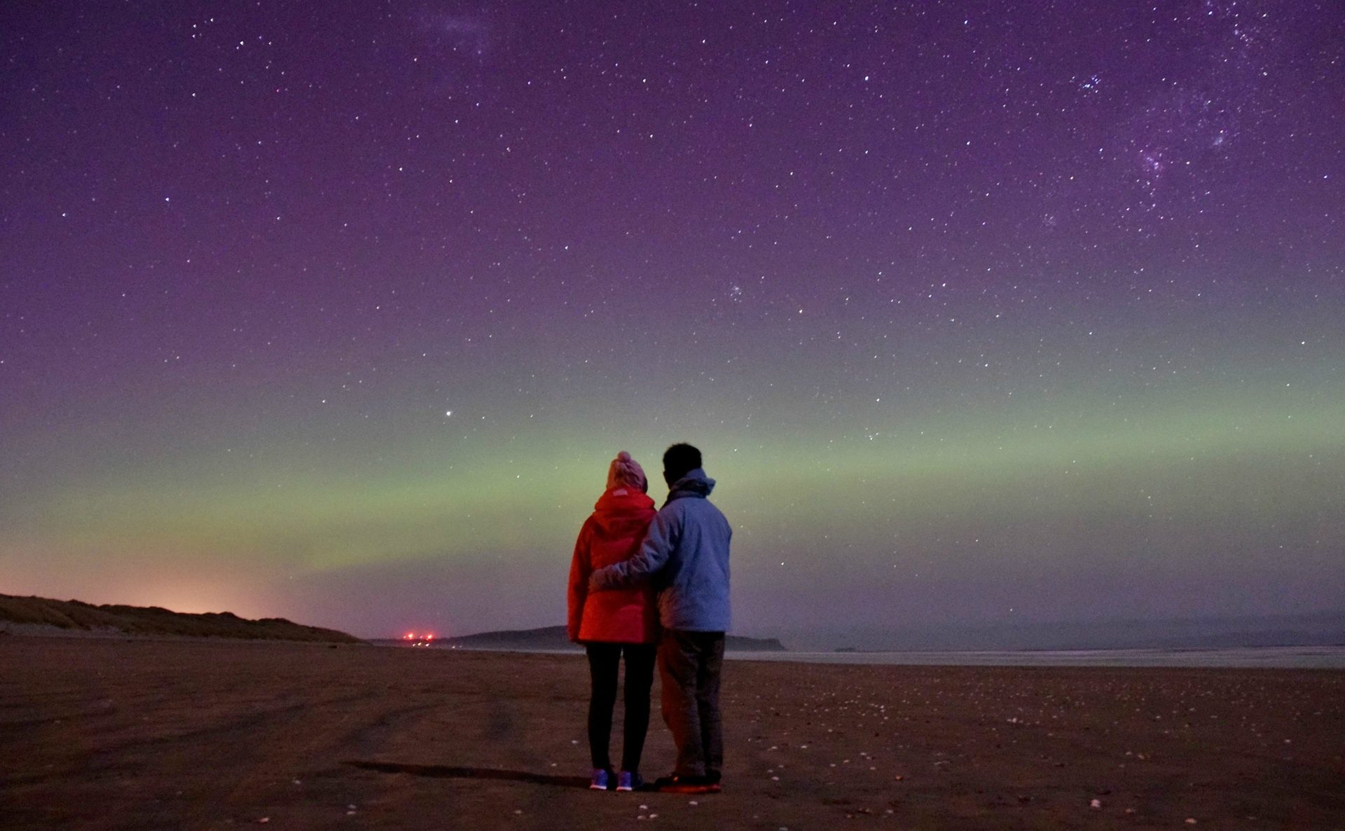 The Aurora Australis is a must-see in Invercargill.